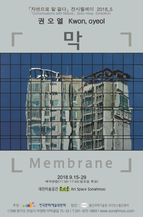 2018_5 권오열-2 122x81cm CMYK 펫트지.jpg