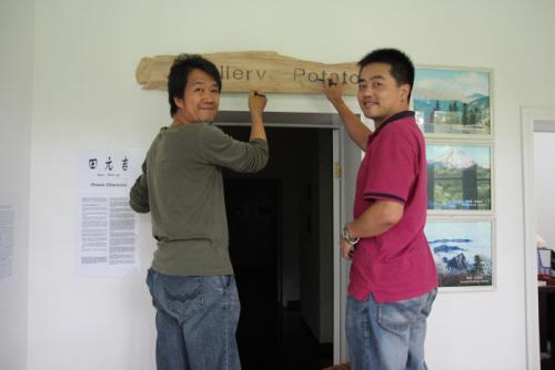 201107-8jeonwongil.jpg