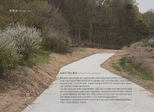 녹색게릴라 도록 20171103_Page_26.jpg