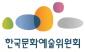 예술위원회로고.jpg